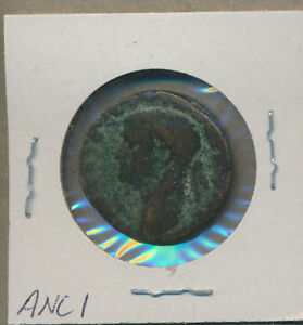 UNIDENTIFIED ANCIENT   COPPER ANC1