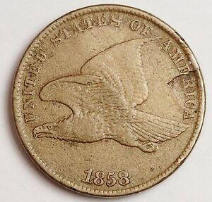 1858 FLYING EAGLE.  ERROR.  LARGE PLANCHET FLAW OBVERSE.  X.F.  113771