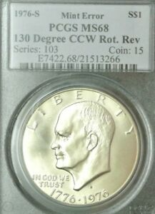 Click now to see the BUY IT NOW Price! 1976 S PCGS MS68 130 DEGREE CCW ROTATED REVERSE MAJOR IKE DOLLAR ERROR  WOWZER