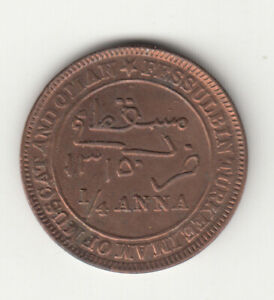 1315  MUSCAT OMAN 1/4 ANNA COIN CLEANED