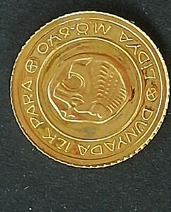 TURKEY  GOLD COIN  SMALL MINTAGE  SMALL COIN