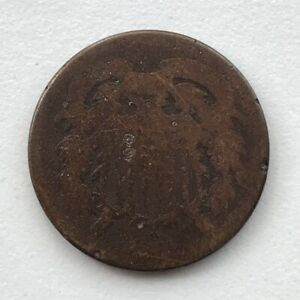 1865 2 CENT PIECE CIRCULATED CCC255