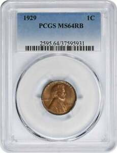 1929 P LINCOLN CENT MS64RB PCGS