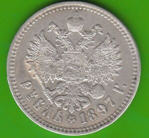 RUSSIA RUBLE 1897 BRUSSELS NICE BETTER THAN FINE NSWLEIPZIG