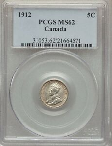 CANADA GEORGE V  1912  5 CENTS SILVER COIN PCGS CERTIFIED UNCIRCULATED MS 62