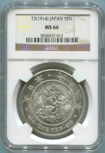 Click now to see the BUY IT NOW Price! T3 1914 JAPAN YEN. TAISHO. NGC MS66.