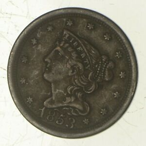 1853 BRAIDED HAIR HALF CENT  5907