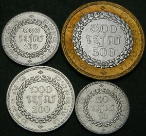Wreaths coin Cambodia 50 Riels 1994 Asia Buildings UNC. Temples