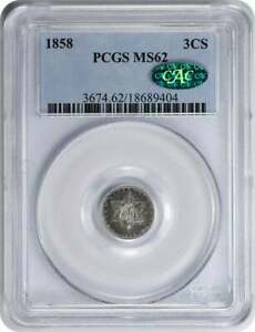 1858 THREE CENT SILVER MS62 PCGS  CAC