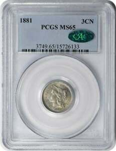 1881 THREE CENT NICKEL MS65 PCGS  CAC