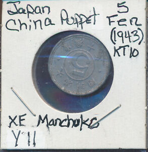 KT 10  1943  CHINA JAPANESE PUPPET STATE MANCHUKUO 5 FEN Y 11