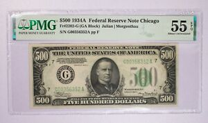 1934 A FEDERAL RESERVE NOTE FIVE HUNDRED DOLLAR $500 BILL PMG 55 EPQ ITEMJ7278