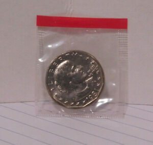 C05 1981 S  SUSAN B ANTHONY  UNCIRCULATED IN MINT CELLOPHANE DOLLAR COIN SBA