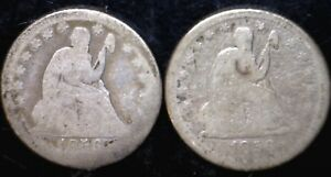 1856 & 1856O SEATED QUARTER SILVER ESTATE SALE LOT OF 2 COINS W/