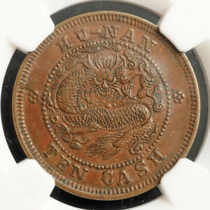 Click now to see the BUY IT NOW Price! 1906 CHINA HUNAN PROVINCE. COPPER 10 CASH