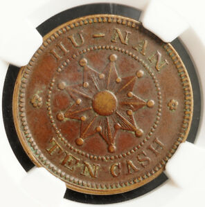 Click now to see the BUY IT NOW Price! 1912 CHINA HUNAN PROVINCE. COPPER 10 CASH
