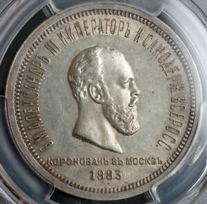 Click now to see the BUY IT NOW Price! 1883 RUSSIA EMPEROR ALEXANDER III. SILVER