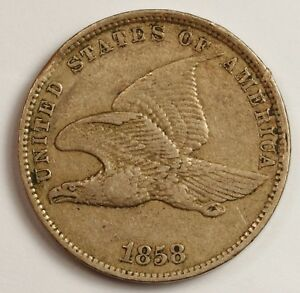 1858 FLYING EAGLE.  ERROR. CLIPPED PLANCHET OBVERSE @ 11:00.  ABOUT X.F.  120270