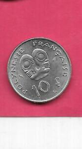 FRENCH POLYNESIA KM8 1967 UNC UNCIRCULATED MINT OLD VINTAGE 10 FRANCS COIN