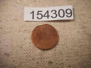 RED/ORANGE BLANK 1 EURO PLANCHET   UNUSUAL NICE COLLECTOR ERROR COIN    154309