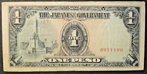 1943 ONE PESO JAPANESE GOVERMENT  ISSUED PHILLIPINE MONEY ND109A