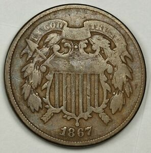 1867 2 CENT PIECE.  ERROR.  DOUBLE DIE OBVERSE.  CIRCULATED.  138144