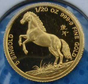 1990 YEAR OF THE HORSE 1/20TH OUNCE .9999 FINE GOLD SINGAPORE 5 SINGOLD COIN
