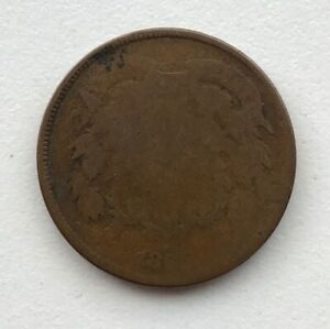 1865 2 CENT PIECE CIRCULATED CCC254