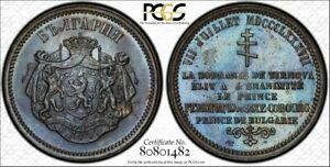 Click now to see the BUY IT NOW Price! BULGARIA 10 STOTINKI 1887 AB MS63 PCGS ESSAI PATTERN FERDINAND FINEST VIOLET