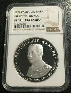 Click now to see the BUY IT NOW Price! CAMBODIA 10000 RIELS 1974 SILVER NGC PF69UC LON NOL   IN 69 GRADE