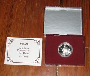 1982 S PROOF GEORGE WASHINGTON COMMEMORATIVE SILVER HALF DOLLAR WITH BOX AND COA