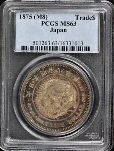 Click now to see the BUY IT NOW Price! 1875  M8  TRADE$ TRADE DOLLARS   TRADE DOLLARS PCGS MS63