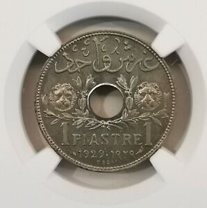 Click now to see the BUY IT NOW Price! NGC MS64 1929 SYRIA 1PIASTRE ESSAI BU