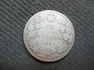 CANADA 1907 SILVER 50 CENTS. LOT X95