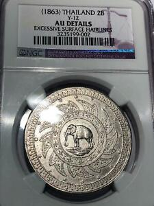 Click now to see the BUY IT NOW Price! THAILAND 1863 SILVER 2 BAHT ELEPHANT GREAT DETAILS  NGC AU DETAILS