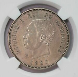 Click now to see the BUY IT NOW Price! NGC PF62 1860 E. CAMBODIA 4FRANCS X E9 SILVER R.L. LISSNER COLLECTION PROOF