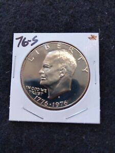 1976 S PROOF IKE DOLLAR   FROM US PROOF SET     CLOUDY