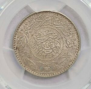 Click now to see the BUY IT NOW Price! PCGS MS63 1929 HEJAZ NEJD 1/2RYL KEY DATE ONLY ONE FINER  BU