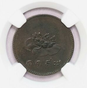Click now to see the BUY IT NOW Price! NGC UNCD CS1197 1835 THAILAND 2KEPING LOTUS DR.NORMAN JACOBS COLLECTION
