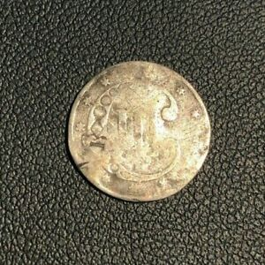 ATTRACTIVE  TRIME THREE 3 CENTS 1853 US SILVER COIN ACCEPTABLE CONDITION