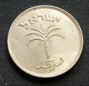 ISRAEL 1949 UNCIRCULATED 100 PRUTA 1949  WORLD FOREIGN COIN