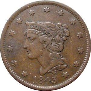 1843 BRAIDED CENT  PETITE HEAD SMALL LETTER  VERY FINE