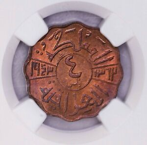 Click now to see the BUY IT NOW Price! NGC MS63RB AH1362/1943I 1RAQ 4FILS MUCH RED