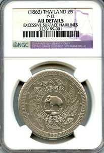 Click now to see the BUY IT NOW Price! THAILAND SILVER ELEPHANT 2 BAHT 1863 KING RAMA IV. NGC GRADE AU DETAILS