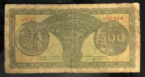 VINTAGE 1950 COLLECTIBLE FOREIGN CURRENCY