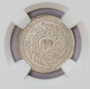 Click now to see the BUY IT NOW Price! NGC MS66 1860 THAILAND RAMA IV 1/4BAHT POP TOP GEM BU