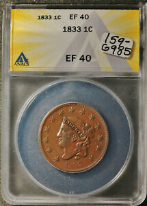 1833 LARGE CENT.  IN ANACS HOLDER.  EF40.   G985
