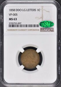 1858 DDO FLYING EAGLE CENT NGC MS63 CAC POP 1/0 VP 005 LG LET.