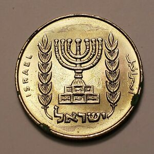 1965 PROOF LIKE ISRAEL 1/2 LIRA FROM ISRAEL GOVERNMENT COINS AND MEDALS CORP.