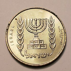 1965 PROOF LIKE ISRAEL 1 LIRA FROM ISRAEL GOVERNMENT COINS AND MEDALS CORP.  A